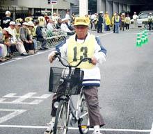 自転車歩行コンクール