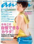 an・an (アン・アン) 2009年 1/14号 [雑誌]