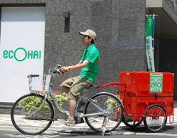 エコもアシスト 電動自転車、ビジネスに活躍 ガソリン高騰で需要