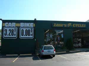 自転車ならガソリンはタダ