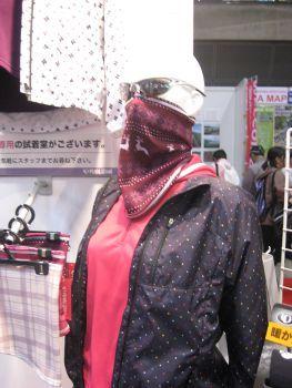 防寒マスク
