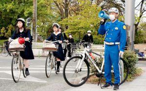 自転車安全運転