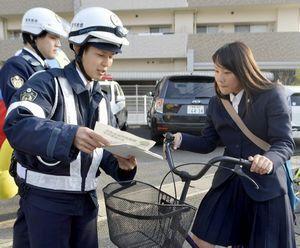 自転車安全に乗って 徳島市で周知キャンペーン
