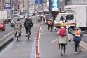 自転車と歩行分離