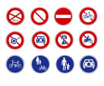 自転車の 自転車 交通法規 問題 : ... 交通安全: 交通法規: 自転車も