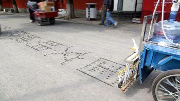 Water Calligraphy Device, www.nicholashanna.net