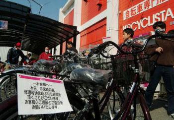 自転車売り上げ5倍