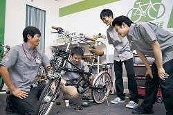 自転車専門学校