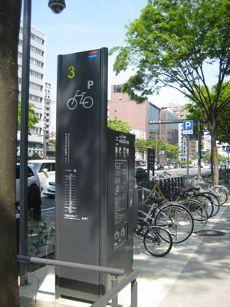 まちなか自転車空間コンクール, 自転車文化タウンづくりの会