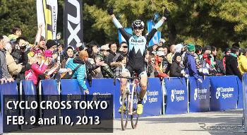シクロクロス東京2013