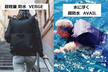 AVAIL&VERGE