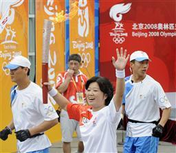 北京五輪開幕