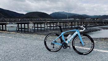 Bike Walley