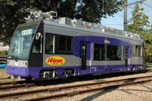 Hi-tram