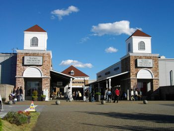 Sano Premium Outlets. This image is in the public domain.