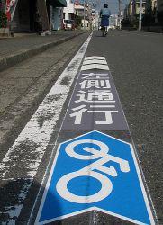 自転車の左側通行を促す表示