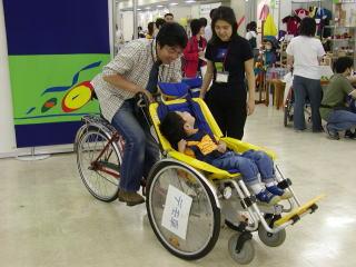 車椅子付き自転車