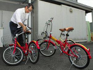 PAで自転車貸し出し