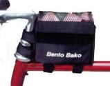 BENTO BAKO