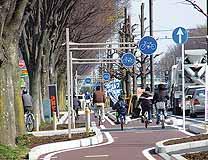 自転車専用の道路