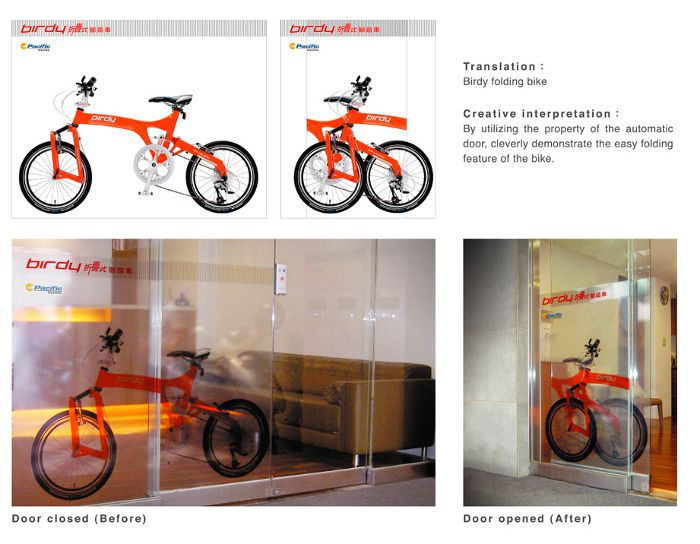 Birdy folding bike: Door, adsoftheworld.com