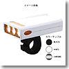 ANTAREX(アンタレックス)ハイパワー3LEDヘッドランプ SX5