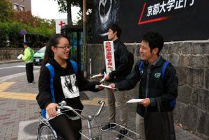 自転車盗防止