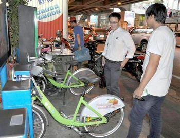 バンコク レンタル自転車