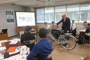 自転車通学指導セミナー