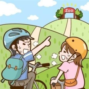 自転車でどこまで