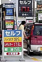レギュラーガソリンを170円台に値上げしたガソリンスタンド