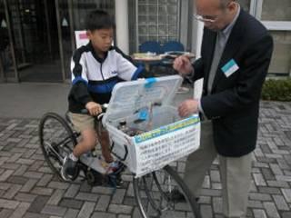 燃料電池自転車