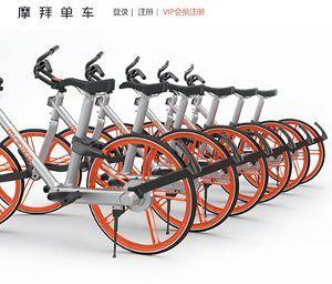 自転車版Uber