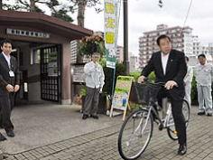 通勤時の自転車利用促進