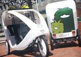 愛地球博の時のベロタクシー