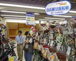 自転車「3人乗り」解禁