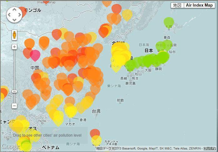 Clean Air Asia