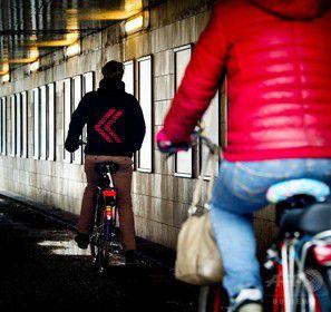 自転車通勤者給付
