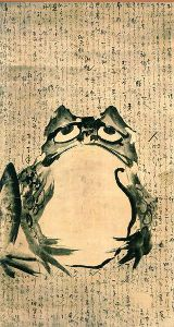 Frog Poem, This image is in the public domain.