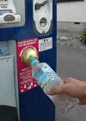 ペットボトル自販機