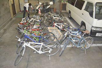 押収した高級自転車