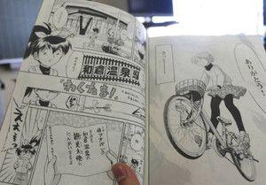 和倉で自転車