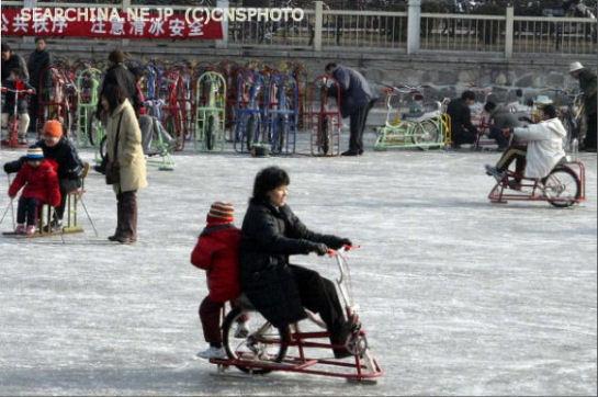 自転車オンアイス