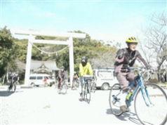 1泊2日自転車の旅