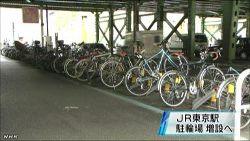 東京駅周辺 放置自転車対策で駐輪場