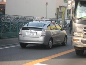 Japanese Google Street View Car