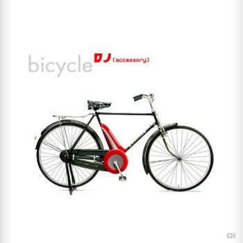 BicycleDJ