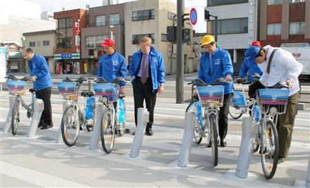 自転車の共同利用システム