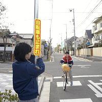自転車も止まれ