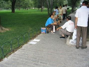 中国は北京の天壇公園にて